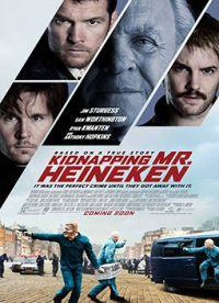 A Heineken-emberrablás DVD