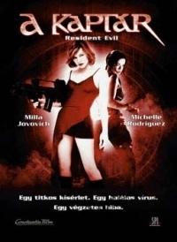 A Kaptár DVD