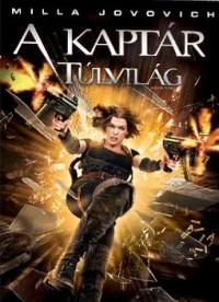 A Kaptár: Túlvilág DVD