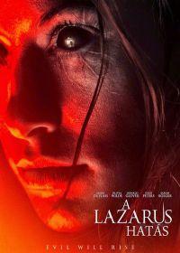 A Lazarus hatás DVD