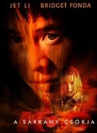 A Sárkány csókja DVD