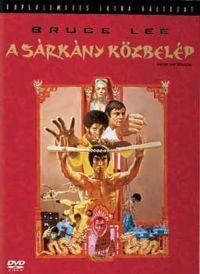A Sárkány közbelép - extra változat (2 DVD) DVD