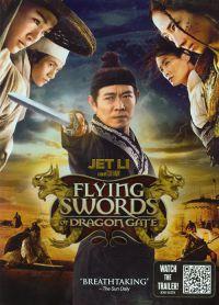 A Sárkánykapu repülő kardjai Blu-ray