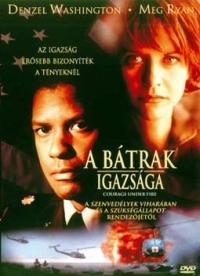 A bátrak igazsága DVD