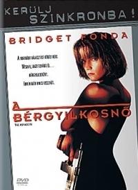 A bérgyilkosnő DVD