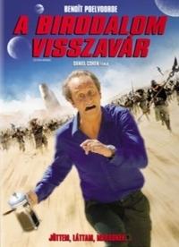 A birodalom visszavár DVD
