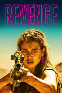 A bosszú DVD