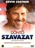 A döntő szavazat DVD