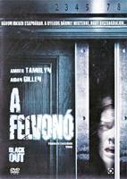 A felvonó DVD
