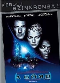 A gömb DVD
