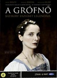 A grófnő DVD