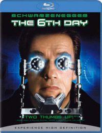 A hatodik napon A 6. napon Blu-ray