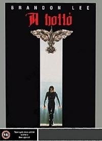 A holló DVD