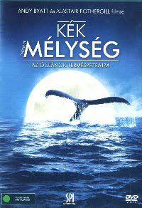 A kék mélység DVD
