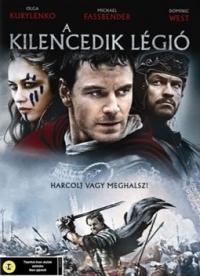 A kilencedik légió DVD