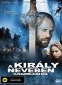 A király nevében DVD
