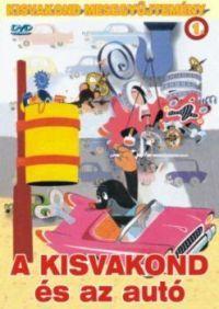 A kisvakond DVD