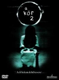 A kör 2. DVD