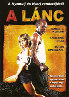 A lánc DVD