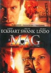 A mag DVD