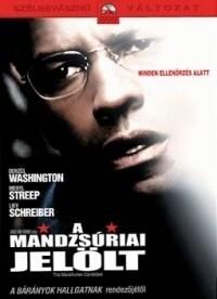 A mandzsúriai jelölt DVD