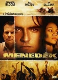 A menedék DVD