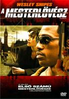 A mesterlövész DVD