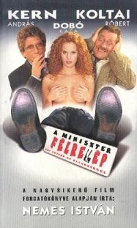 A miniszter félrelép DVD