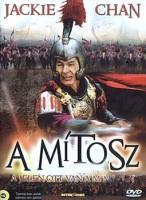 A mítosz DVD