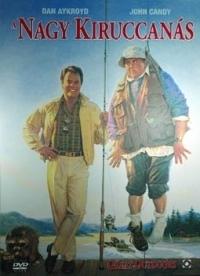 A nagy kiruccanás DVD