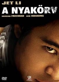 A nyakörv DVD