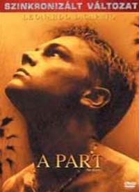 A part DVD
