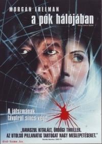 A pók hálójában DVD