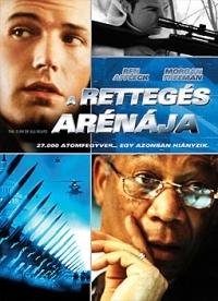 A rettegés arénája DVD