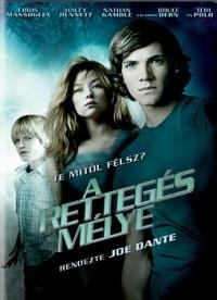 A rettegés mélye DVD