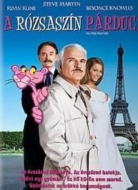 A rózsaszín párduc DVD