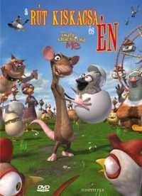 A rút kiskacsa és Én 1. DVD
