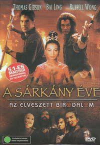 A sárkány éve(DVD) DVD