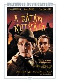 A sátán kutyája (1959) DVD