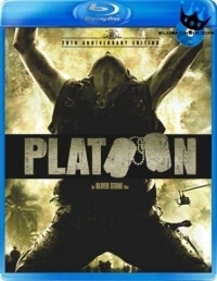 A szakasz Blu-ray