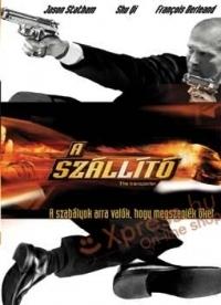 A szállító DVD