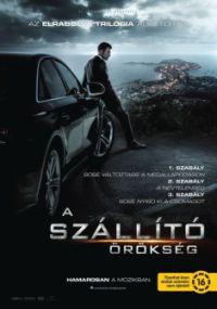 A szállító: Örökség DVD