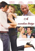 A szerelem bősége DVD