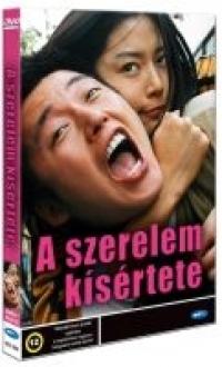 A szerelem kísértete DVD