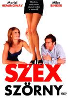 A szex szörny DVD