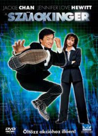 A szmokinger DVD