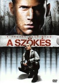 A szökés - 1. évad (6 DVD) DVD