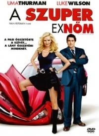 A szuper exnőm DVD