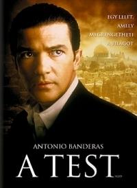 A test DVD