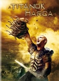 A titánok harca DVD